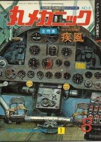 D6FF2F86-995E-4107-A3B8-52FD85D2003B.jpeg