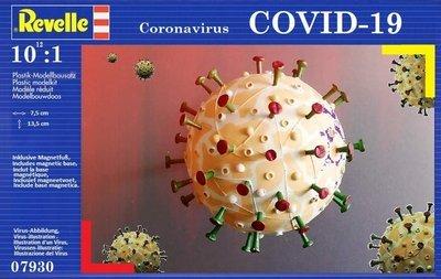 corona.jpg.636f41671c606429cdc09c96f0bcdd07.jpg