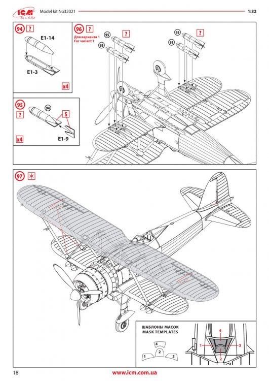 Instruction-18.jpg