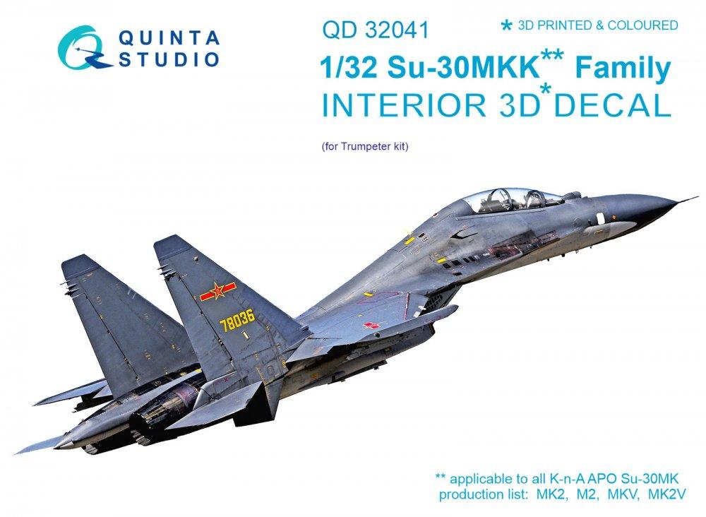 QD32041 Cover.jpg